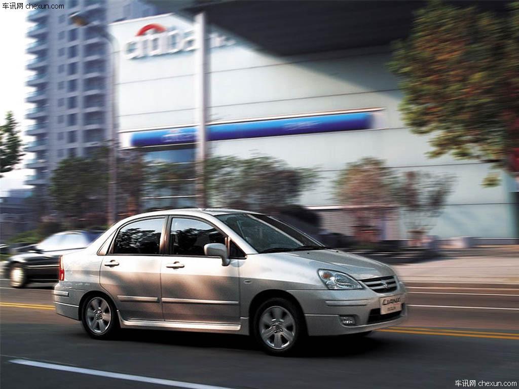 车讯网 汽车图片 铃木 昌河铃木 利亚纳 2008款 三厢 1.