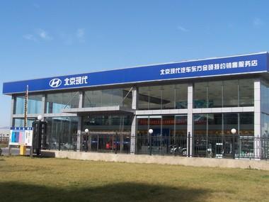 北京东方金硕汽车销售服务有限公司  公司地址: 北京市海淀区西北旺